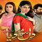 Dil Mom Ka Diya Episode 28